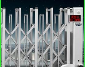 电动伸缩门铝合金型材